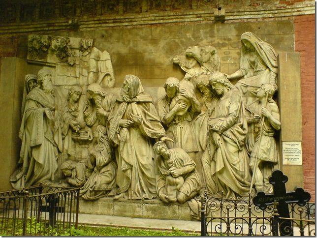 Храм Христа Спасителя: фрагмент 1-го храма