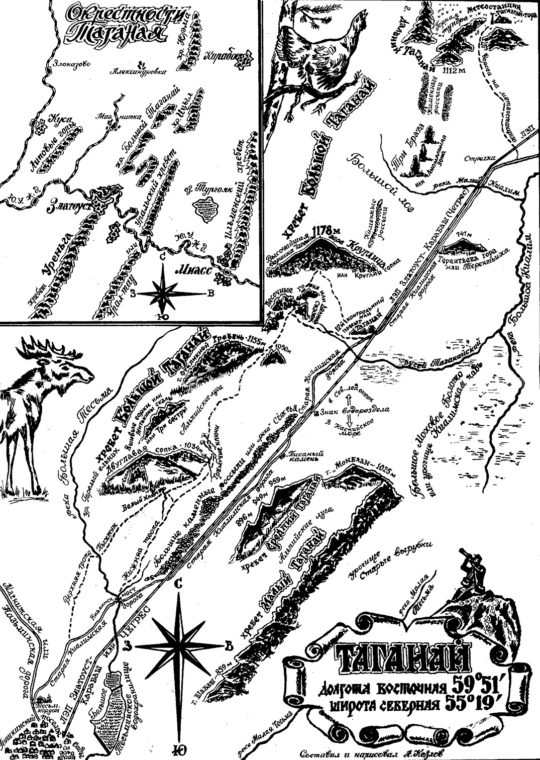 Танагай карта