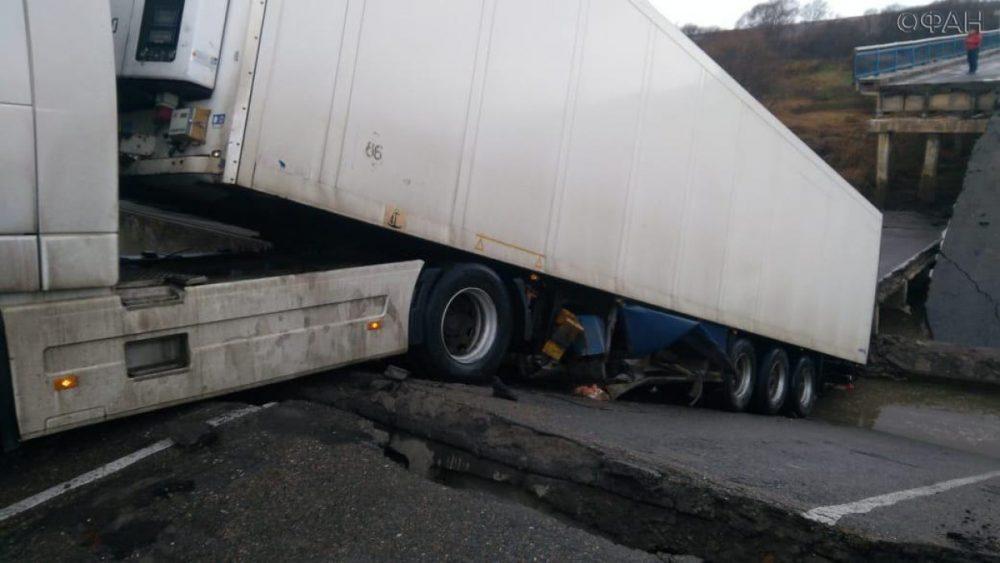 Упал мост в Приморье - где обрушился мост