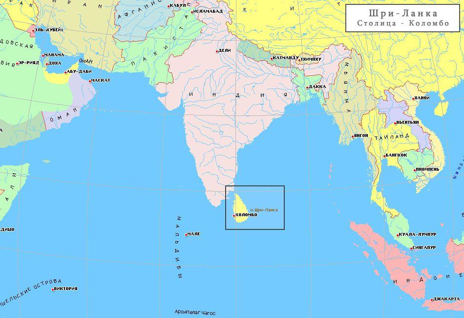 Шри-Ланка апрель 2019