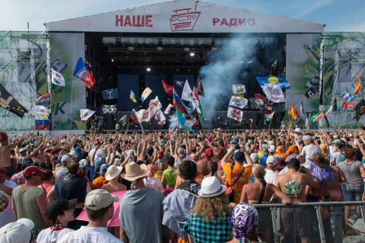 фестиваль Нашествие 2020 участники