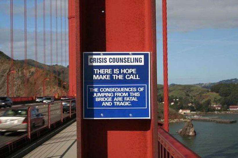 самоубийства мост Золотые ворота