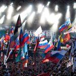 Фестиваль Нашествие 2020